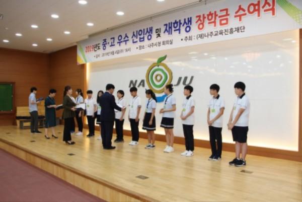 20190904_중,고교 우수생 장학금 수여식2.jpg