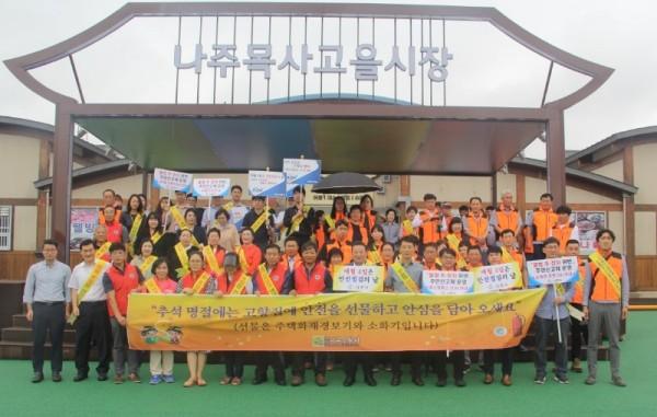 주택용 소방시설 캠페인 사진.jpg