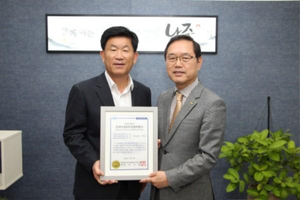 20191126_한국지방자치 경쟁력평가 수상기념.jpg