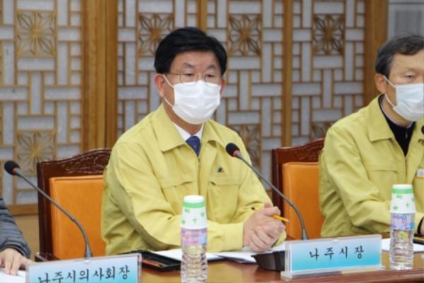 20200206_신종코로나바이러스감염증 재난안전대책본부 회의1.jpg
