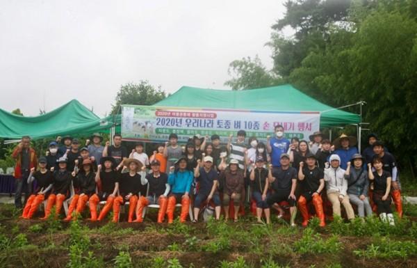 2020년 마을공동체 활동지원사업 사진1.jpg