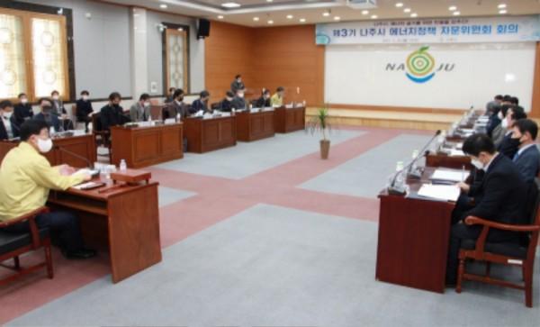 20210222_제3기 에너지정책 자문위원회 회의2.jpg