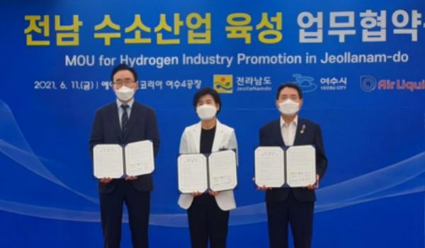 수소산업 육성 업무협약1.jpg