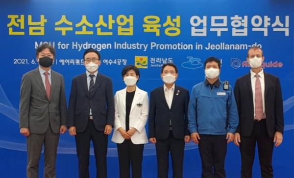 수소산업 육성 업무협약2.jpg