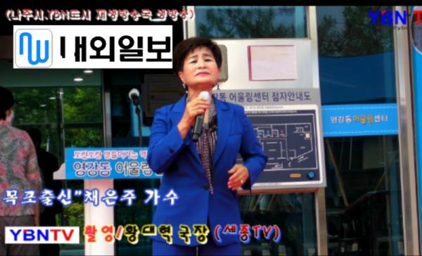 나주황대혁.png