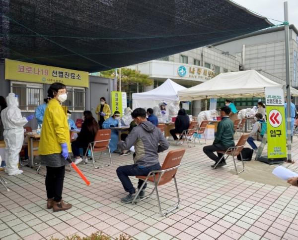 나주시, 추석 연휴 종합대책 추진 … 방역 철저·시민 불편 최소화 (3).jpg